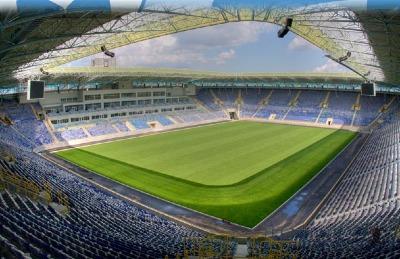 Dnipro_stadium1.jpg