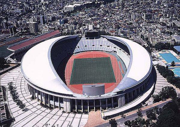 Osaka 2019.jpg
