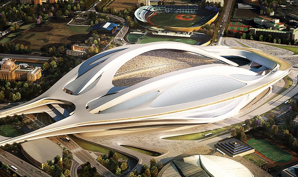 Tokyo (National Stadium) 2019.jpg