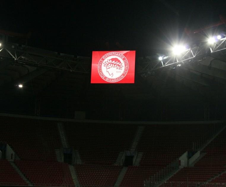Olympiakos.jpg