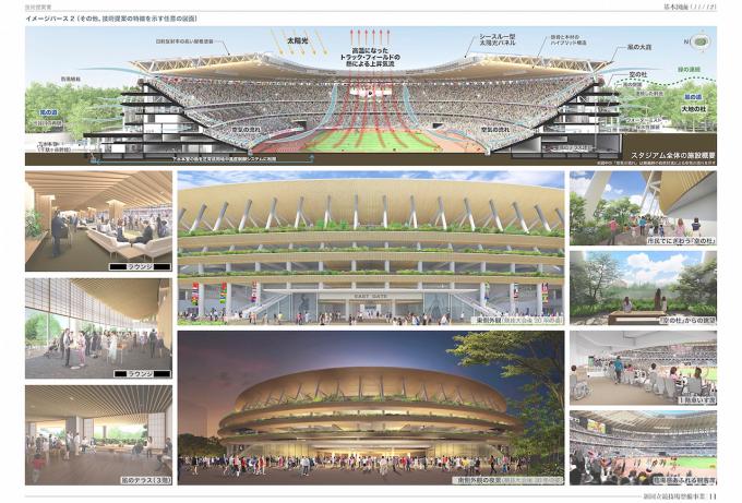 metalocus_stadium_tokio_11.png