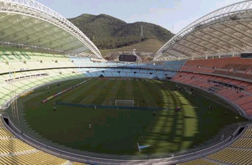 Daegu Stadium1.jpg