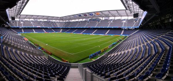 EM-Stadion_Wals-Siezenheim_zur_Euro.jpg