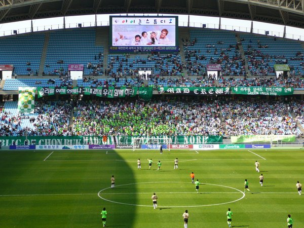 Jeonju_World_Cup_Stadium2.jpg
