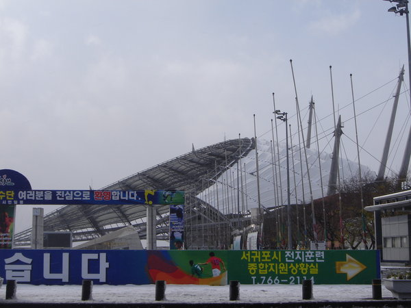 Jeju_World_Cup_Stadium.JPG