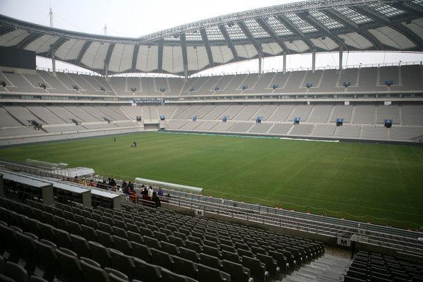 Seoul_World_Cup_Stadium1.jpg