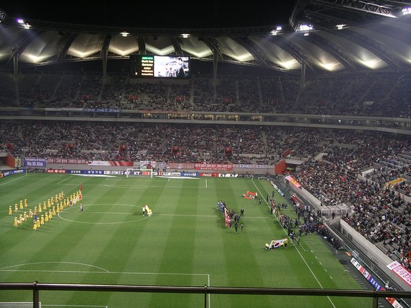 Munsu Cup Stadium2.jpg