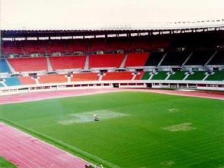 Vienne Ernst Happel Stadion 53008 Equipe Nat Autriche Autriche